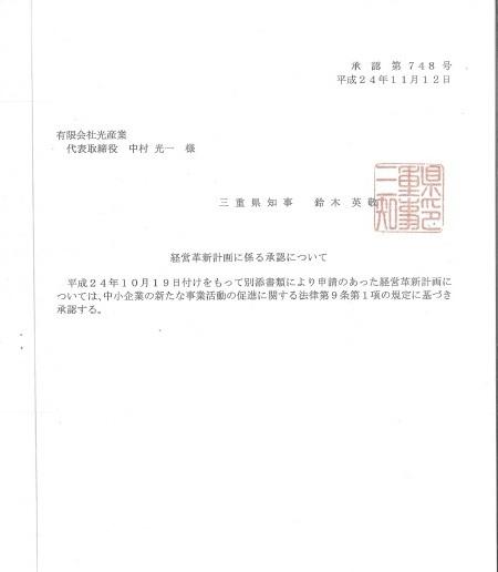 ファイル 32-1.jpg